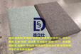吸音板隔音板吸音材料聚酯纤维吸音板厂家