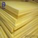 北京玻璃棉板厂家直销
