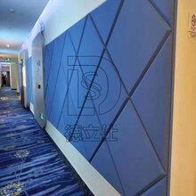 布艺硬包玻纤隔热板声学扩散板安装示意图图片