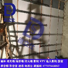背景墙玻璃纤维棉隔音板ktv专用厂家