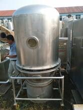 永騰二手烘干設備,東營長期銷售二手干燥機圖片