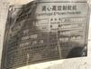 永州二手平模顆粒機廠家直銷