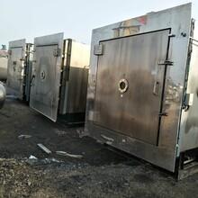 秦皇島小型真空冷凍干燥機廠家回收,工業干燥機圖片