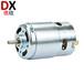 12v低速正反转微型电机,微型直流电机540