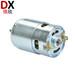 余姚厂家供应微型直流电机RS555水泵气泵电机
