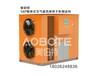 空氣能熱泵烘干機金銀花烘干機芒果烘干機7P烘干機14P烘干機