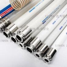 深圳鑫鸿管业供应制药级硅胶软管四层加布硅胶网纹钢丝管