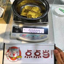 唐山滦县黄金回收电话滦县黄金回收店面包包手表回收