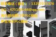 诚信专业回收西门子PLC模块罗克韦尔模块