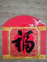 供应春联铜版纸大礼包可印logo,白卡纸礼包加工图片