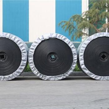 湖南浏阳输送带优惠直销sn1250st800nn300ep250PVGPVC输送带