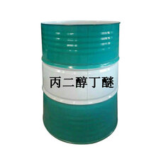 丙二醇丁醚厂家直销济南现货PNB工业级99%含量醇醚溶剂图片