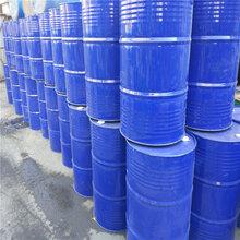 供应乙酸丁酯工业级无水丁酯99.8%醋酸丁酯金沂蒙厂家现货图片