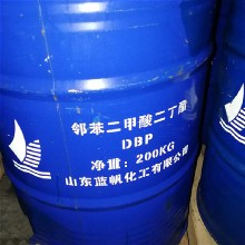 晟达现货齐鲁增塑剂DBP齐鲁石化二丁酯增塑剂邻苯二丁酯图片