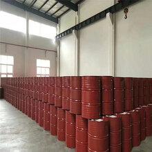 丙二醇丁醚工业级醇醚溶剂丙二醇丁醚PNB图片