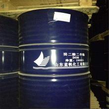 增塑剂癸二酸二辛酯DOS工业级耐寒增塑剂齐鲁增塑剂DOS增塑剂济南现货图片