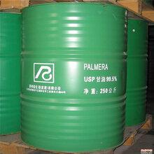 甘油工业级95含量甘油国标丙三醇皂化甘油图片