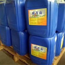 威百亩熏蒸剂42%威百亩水剂专用杀菌剂根治线虫重茬农用威百亩图片