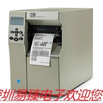 斑马ZEBRA105slplus打印机斑马打印机条码打印机标签打印机打码机