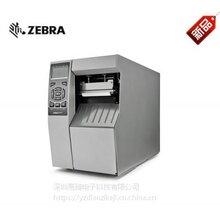 斑马ZT510工业条码打印机105SLPLUS全新升级版ZT510佛山销售商