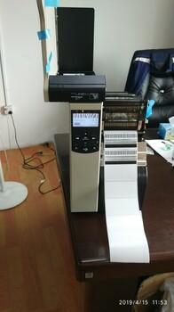 斑马600点高分辨率高清晰110XI4耐用型条码打印机