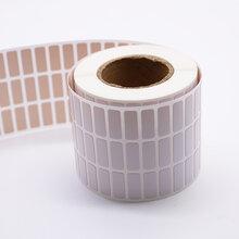 高温标签耐高温标签纸厂家直销图片