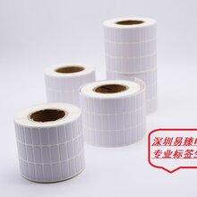 顺德高温标签纸质标签特殊材质标签顺德周边常年供货图片