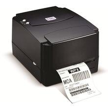 TSC台电TTP-342Epro经济型标签打印机图片