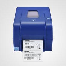 经济耐用简便易操作TSC先擘4T300桌面型标签打印机图片