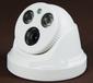 中維數字監控系統,監控系統網絡,攝像頭安防監控系統,