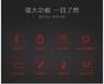 郑州商场监控视频安装,背景音乐系统,广播系统