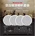 郑州酒店广播系统安装,背景音乐系统,广播系统