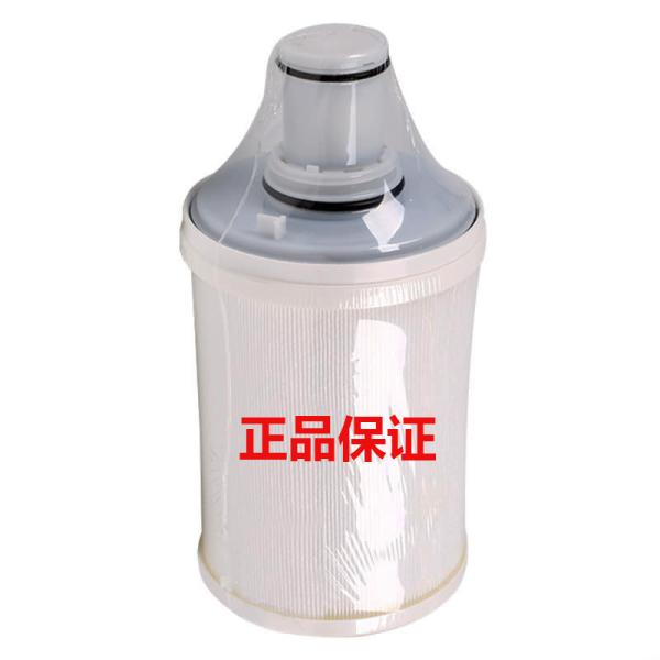益之源净水器紫外线滤芯匣北京丰台安利体验馆