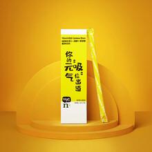 B族維生素β-胡蘿卜素吸管固體飲料中山板芙安利店鋪圖片