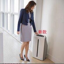 深圳龙岗SKY逸新空气净化器安利龙岗实体店图片