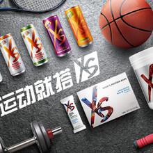 XS水平衡饮料哪有卖东莞沙田安利注册会员图片