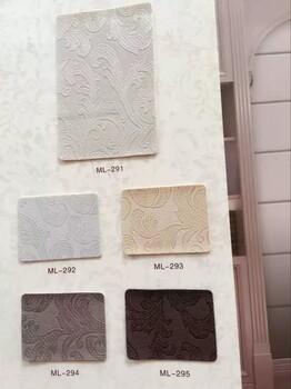 GOODLOTATHENAGoodlotAthena安然居皮革厂皮具装饰革PU人造革