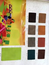 YINHUANOVELRAWINJIECHULEATHERBOSIN皮革皮具裝飾革PU人造革軟包硬包加工廠家