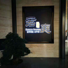 雄安北智慧城君圣蓝庭二期售楼处优势图片