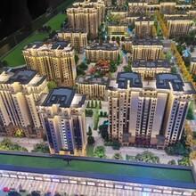 雄安未来之城君圣蓝庭二期售楼处户型图片