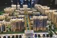 雄安北产业新城君圣-蓝庭二期优势