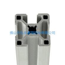 国标EFR8840铝型材优质工艺工业铝型材铝及铝合金材厂家直销