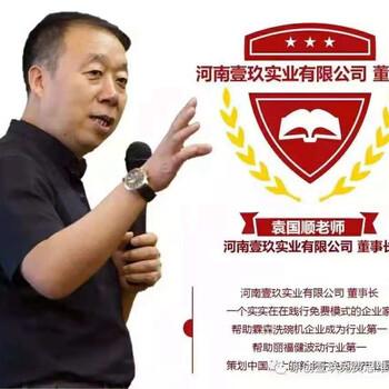 袁国顺:深度剖析买5万元鸡精送51800的北汽威旺汽车,回笼资金1个亿
