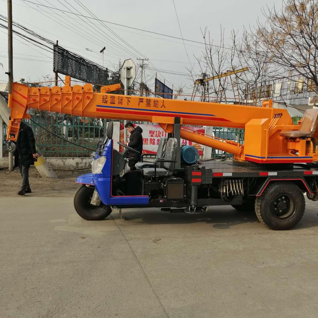 三轮起重吊车 农用三轮车改装多功能随车吊 移树吊 背... _第一枪