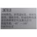 3M7818啞銀防溢膠耐候性佳多用途定制不干膠標簽