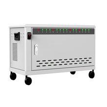 智能充電柜平板充電柜平板電腦充電車教室配套充電柜sync16圖片