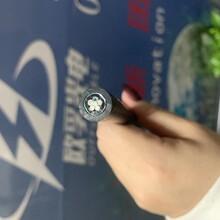 沈陽歐孚光纜廠家直銷GYFTZA53光纜4芯鎧裝阻燃地埋直埋光纜圖片