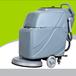 湖南手推式洗地机会场中心大面积用电动洗地机