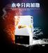 电采暖炉电锅炉批发价格