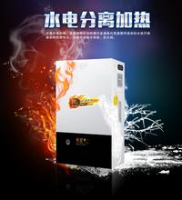 你们家里都用的什么样的取暖炉?电采暖炉电锅炉电壁挂炉图片